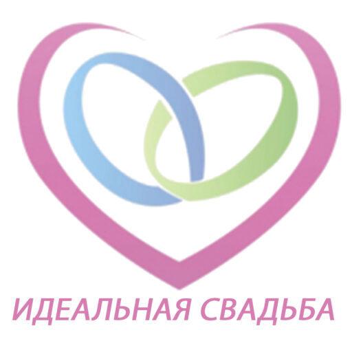 """""""Идеальная Свадьба"""" — организация свадьбы в ресторане на берегу реги Белая"""